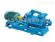2SK-3水环式真空泵,两级水环真空泵,真空泵