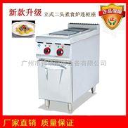 新款400型立式二头煮食炉连柜座商用煲仔炉