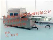 FD-Z 5自动真空气调保鲜包装机,可充三种气体
