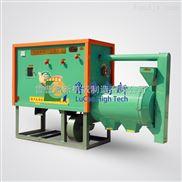 6FW-PD1-玉米脫皮制糝機磨粉機
