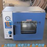 出售真空干燥箱DZF-6051厂家/真空干燥箱低价批发/DZF-6051真空干燥箱操作原理