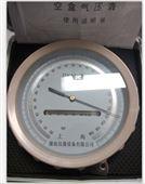 DYM3空盒式气压表