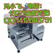 郑州南常羊肉切片机型号,专卖店