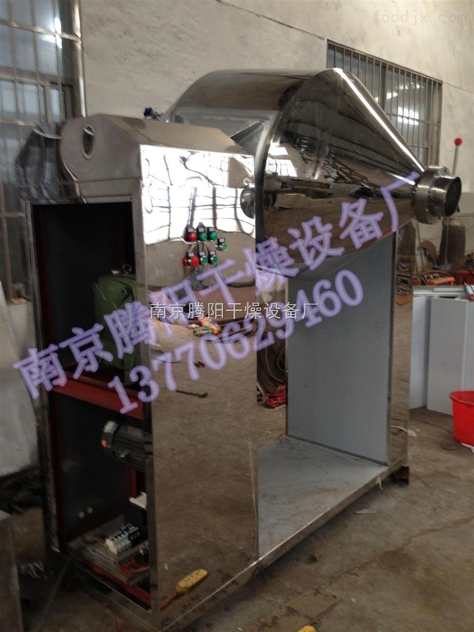WH-2500L供应干粉混料机
