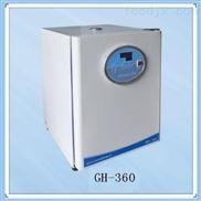 隔水式培养箱GH-360