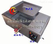 自动控温电炸锅|多功能电炸炉