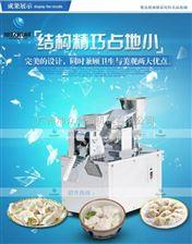 JGB-80旭众品牌仿手工饺子机