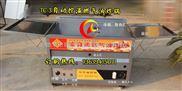 大型燃气油炸锅|全自动恒温燃气油炸炉|炸油条机