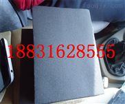 橡塑海绵保温材料质量可靠