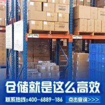驶入式仓储货架订做,牧隆厂家免费测量安装
