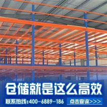 汽配业阁楼重型货架,牧隆厂家专业生产