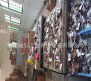 豆制品微波干燥杀菌机 袋装豆干微波灭菌设备