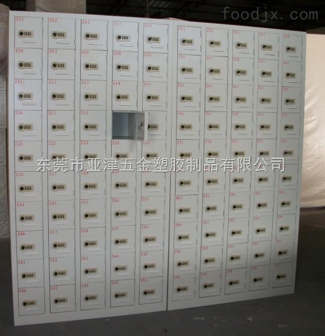 機械密碼鎖櫃
