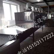 牛肉香精微波干燥灭菌机,微波干燥灭菌机