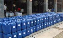 四平冷却塔循环水专用防冻液-辽源浓缩乙二醇防冻液厂家