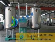 ZDSF-軟化水設備型號