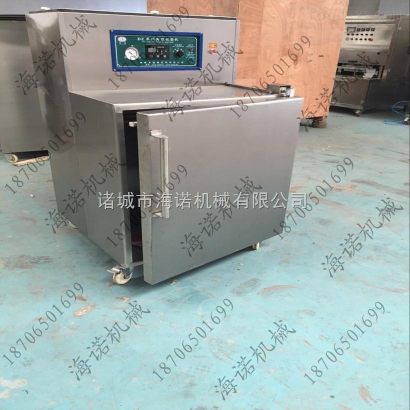 厂家供应粉剂粉末包装机 立柜式真空包装机 食品添加剂包装机