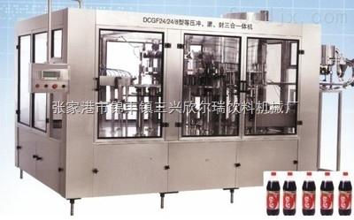 聚酯瓶瓶装生产线