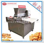 HQ-CK600型-厂家直销电脑曲奇机 片状饼干成型机 马卡龙设备 曲奇饼干生产线设备