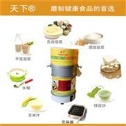 重庆天下石磨豆腐磨浆机