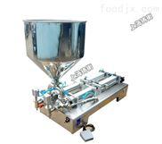 ZH-不锈钢双头膏体灌装机