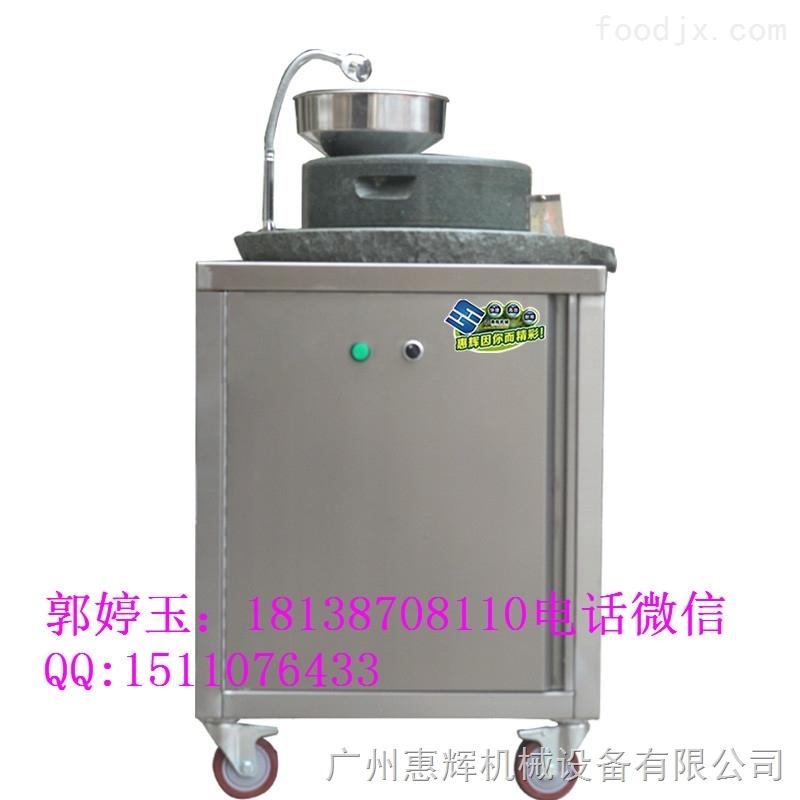 小型青石石磨豆浆机商用