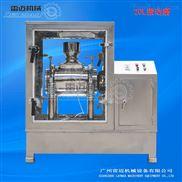 供应灵芝细胞破壁振动研磨机