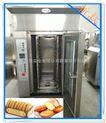 食品烘烤设备 小型烤炉 自动恒温旋转烤炉