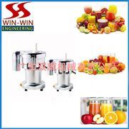 供应离心式榨果汁机、质量更好的离心式榨果汁机生产厂家