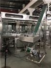 QGF全自动桶装水生产线厂家