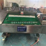 1000诸城海诺专业生产滚动式真空包装机