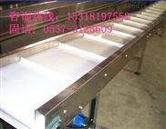 TD300-非标食品级输送机专卖 多用途铝型材输送机供应商 e8