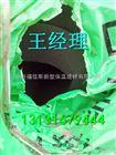 石家庄B2级橡塑保温板报价 B2级橡塑保温板特点 用途