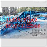 500-吉林工程长距离带式输送机厂家批发图片 y3