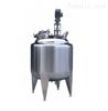 DRG-500500L电加热反应罐