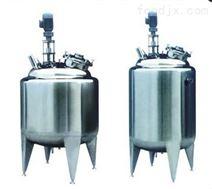 50L配液罐提取濃縮