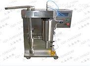供应海口智能型有机溶剂喷雾干燥机