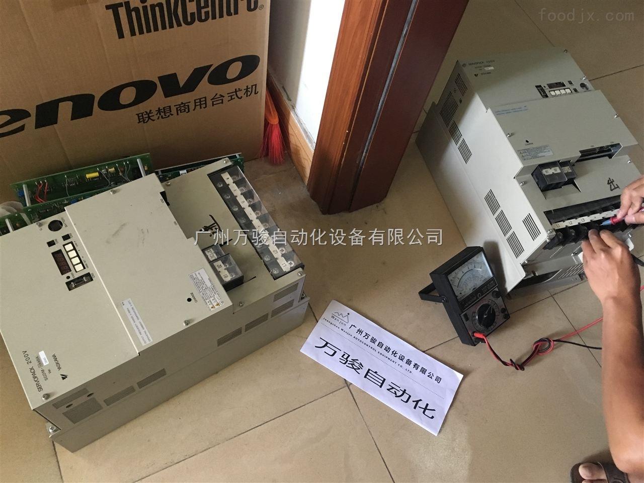 SGDM-1AADA-安川伺服驱动器维修广州安川伺服控制器维修厂家