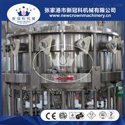 GKG -12-2000瓶/小时碳酸饮料灌装机