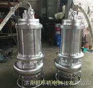 耐腐蚀耐磨双相不锈钢渣浆泵,排污泵