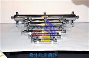 【厂家直销】水厂配套设备-紫外线杀菌器