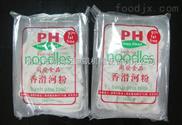 佛山迪凯生产厂家热销河粉托盒包装机  米粉食品全自动枕式包装机