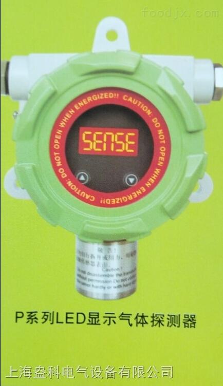 可燃气体探测器 智能可燃气体探测器