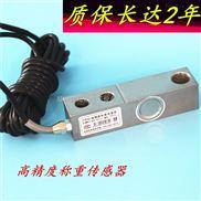 F型压力传感器高精度悬臂梁传感器普司顿称重传感器