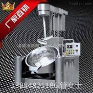 DK-400L-中央厨房设备全自动新型电磁式炒菜机