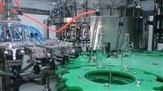 RCGF-果汁飲料熱灌裝生產線