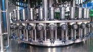 RCGF-冰红茶热灌装生产线