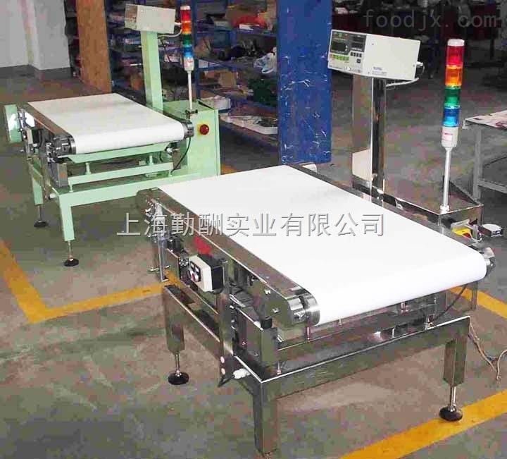 厂家生产供应分选电子秤 定量分选电子秤