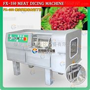 全自动肥肉切丁 肥肉切丁机 肥猪肉切粒机 肉类设备