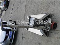 上海不锈钢叉车秤厂家直销